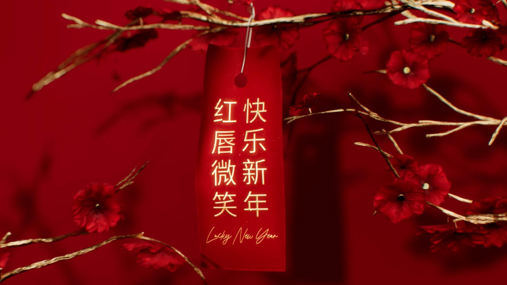 Visuel 3D pour le Nouvel An chinois de Dior avec arbre doré et cartes de vœux